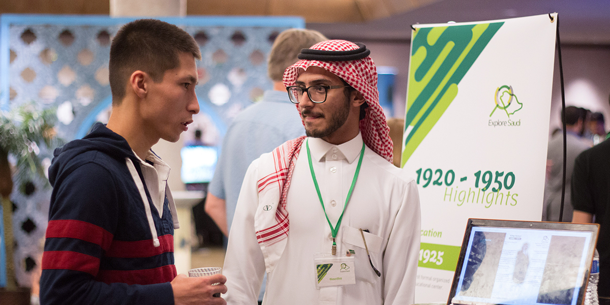 Students learn about Saudi culture and history.